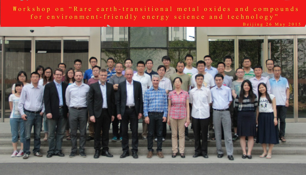 "Workshop on ""Rare earth-transitional metal oxides and compounds for environment-friendly energy science and technology"""