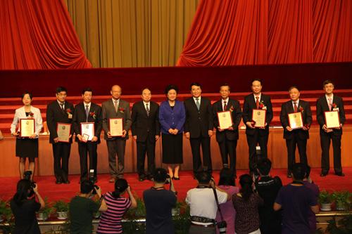 2014-TAN KAH KEE SCIENCE AWARD