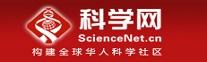 中国科学网